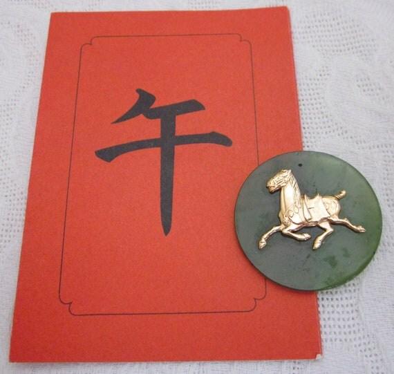 Vintage Franklin Mint 14K GOLD & JADE Imperial Horse Pendant  Buddha Asian