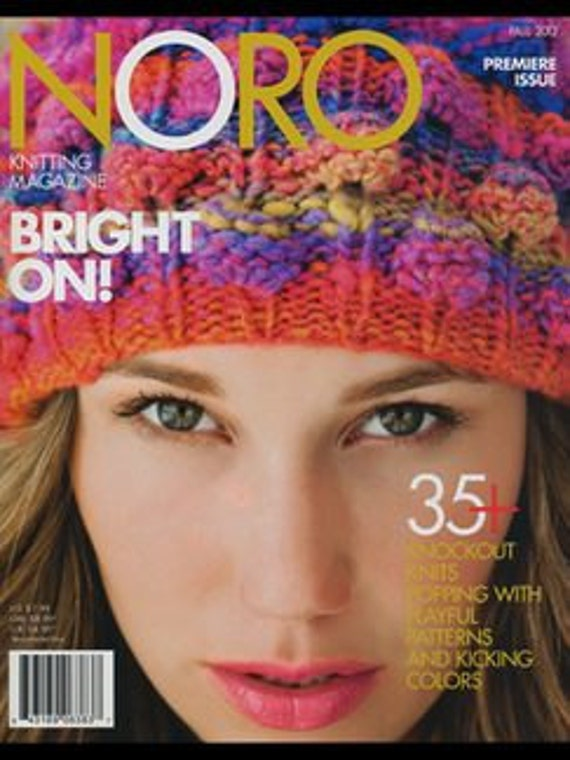 CLEARANCE, Noro Magazine Premiere Issue , Fall 2012
