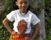 African Princess 2 Piece Skirt Set - Size 4