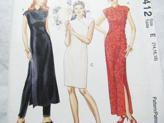 Pattern EXOTIC Dress McCall's 7412 Sewing MANDARIN Pants Japanese // NEW Factory Folds // Sz 14 16 18 Petite-able // 1994