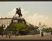 Kiev, Ukraine. 4 Vintage Photo Prints. Lithographs. 1890-1910.