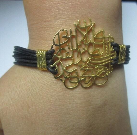 Arabic Sura Calligraphy Bracelet By Myevileyejewelry On Etsy