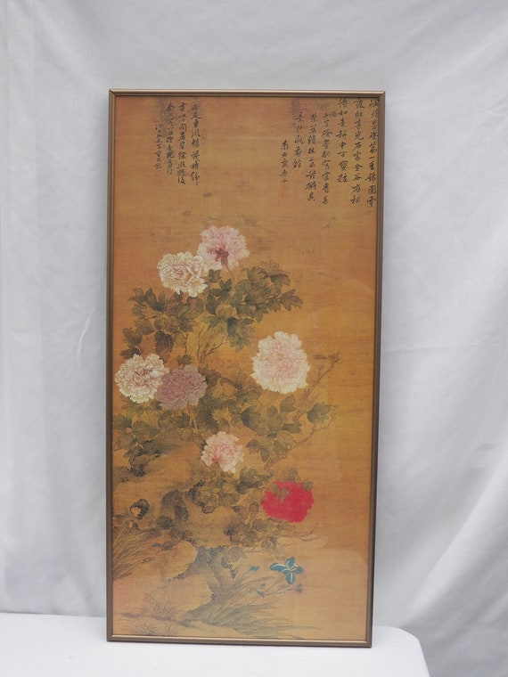 Chinese Peonies Print From 17th Century Ink Color Silk