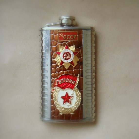 "Russian ""Guardia"" Flask. DISCOUNT. Sale."