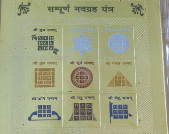Navagraha Yantra - Removes All Astrological Problems - Blessed