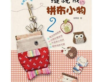Easy Sewing Patchwork Bags 2 Craft Book (In Chinese)
