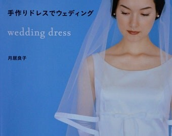 Handmade Wedding Dress by Yoshiko Tsukiori- Japanese Sewing Pattern Craft Book