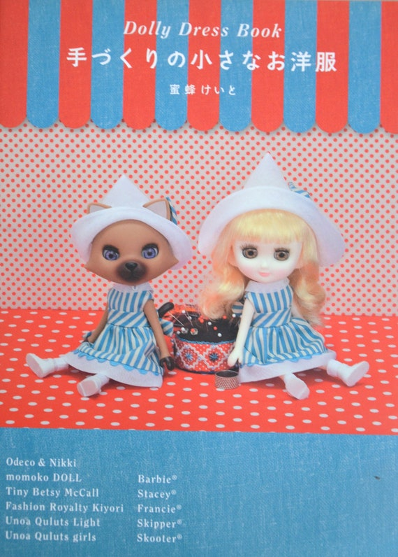 Dolly Dress Book by  Kate Mitsubachi - Japanese Sewing Pattern Book for Doll Clothes