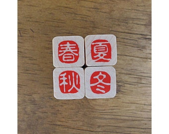 Spring / Summer / Autumn / Winter mini Rubber Stamp - Chinese Character Oriental Stamp **