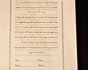 Ketubah made to order for Katie and Marom