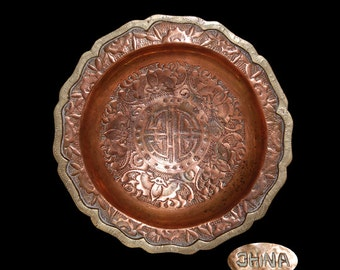 Vintage Copper and Brass Etched Bowl - China