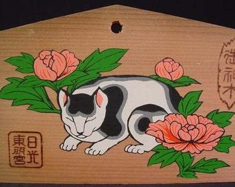 Japanese Vintage Votive Prayer Board Ema Sleeping Nemuri Neko Cat Nikko