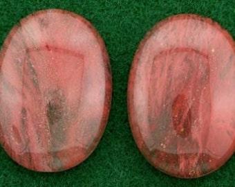two 30x22 oval cherry quartz cabochon gemstone gem