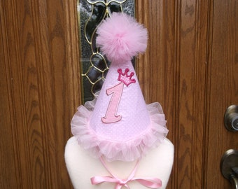 Girls First Birthday Party Hat - Princess Theme Birthday Party Hat  - Free Personalization - FAST SHIPPING