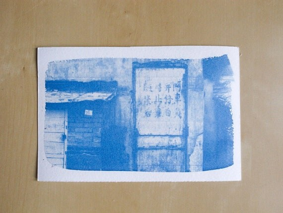"""Cyanotype photographic print """"Mur - Chine"""" - with date and signature"""