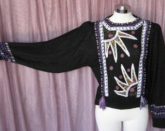 BOUCLE SWEATER Vintage 80s // JoAnn Bryant Exclusive Designs wearable art // fits sml to med // Embroidered Soutache