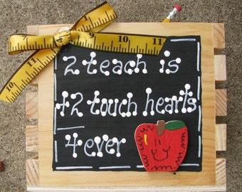 Teacher Gift 2707 Teach is 2 Touch Teacher Supply Box