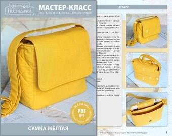 "PDF Sewing Tutorial ""Yellow Bag"" (in Russian)"
