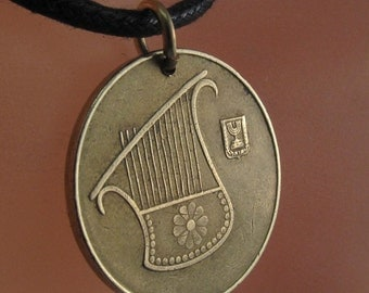 Israel Lyre NECKLACE. Israeli  coin jewelry .  shekel  / music /  jewish gift / judaica .   No.001195
