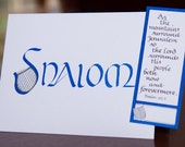 Shalom - Calligraphed Card - Package of 8
