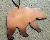 Copper Bear Ornament, Blank or Personalized