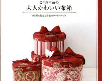 The Chic and Lovely Cloth Boxes by Sanae Kono - Japanese Craft Book MM