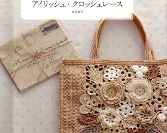I want to try Irish Crochet Lace - Japanese Craft Book MM