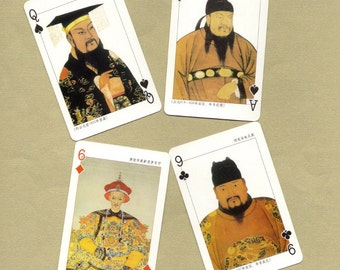 Chinese Playing Cards Ancient Emperors for ATCs, Collage, Altered Art, Scrapbooking, Paper Arts, Assemblage and MORE PSS 1609