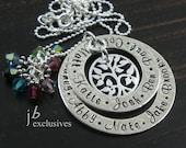 Personalized hand stamped necklace-family tree eternity-family keepsake-child birthstone-gift for mom, grandma, nana, granny, grammy