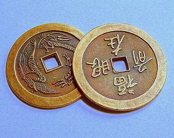 COIN, BRASS, ANCIENT, Large, Replicas,  Dragon, Round, Hole,  40mm, 1, 5, 25 Piece