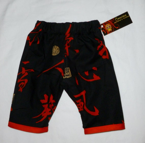 Last One ON SALE New Asian Script Baby Pants size 3M