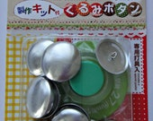 Button Covering Kit / Cover Button Kit / Set To Make Fabric Covered Buttons - Makes 12 Buttons 27mm Diameter