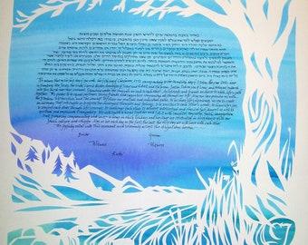 River Ketubah - Papercut wedding artwork
