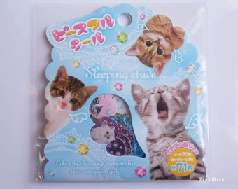 Kawaii Sticker Flakes - Cute Cats - (74858)