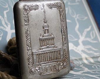 SALE...  vintage metal cigarette case, home decor, accessories, coolvintage, cigarette case, looks great, metal box, Nov 10