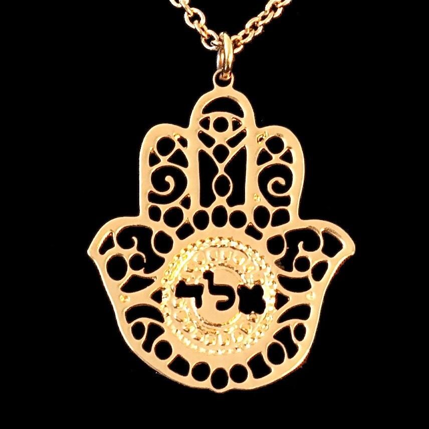 Kabbalah Hamsa Jewelry Gold Necklace Hand Shaped Necklace