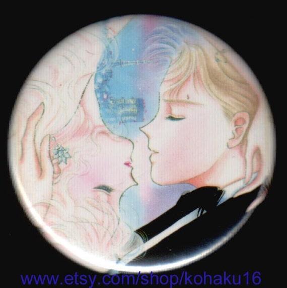 Upside-Down Kiss Button