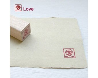 Love mini Rubber Stamp - Chinese Character Oriental Stamp