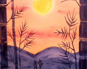 Serenity  ACEO Kanji Serenity Giclee Limited Edition Print ACEO  by Karen J. Kolnes