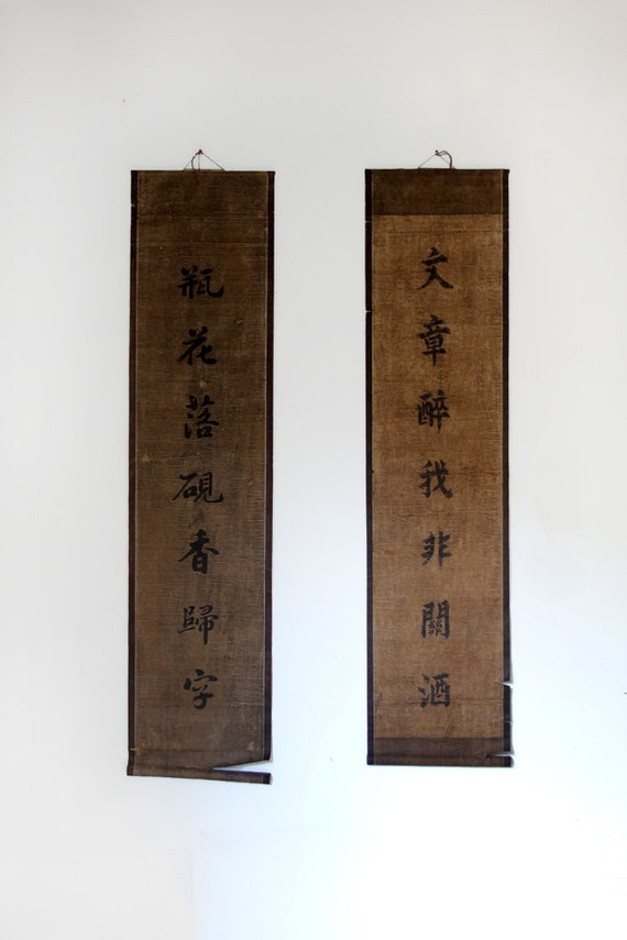 Antique Chinese Scrolls / Pair of Chinese Wall Hangings
