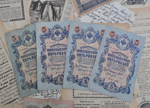 Lot of 4 Antique Imperial Russia paper money.5 rubles.