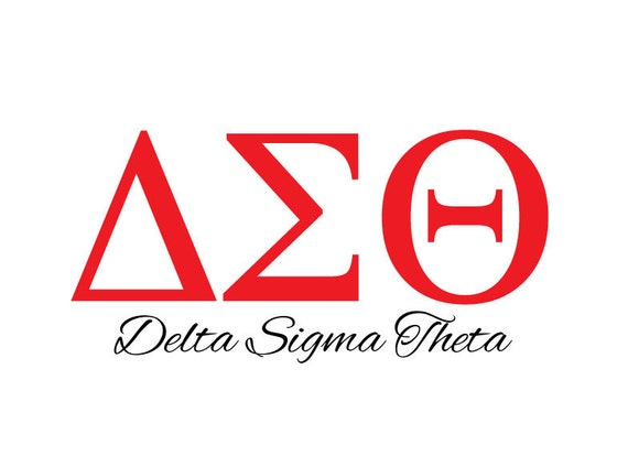 delta sigma theta greek letters items similar to delta sigma theta letters notecards 21338