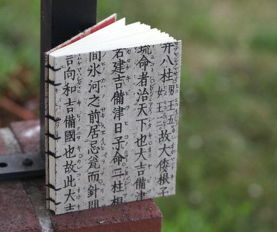 Small Japanese Kanji Hardcover Coptic Notebook/Journal