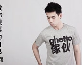 Gray t shirt Black type chinese characters. Typography, Mens. Ghetto.