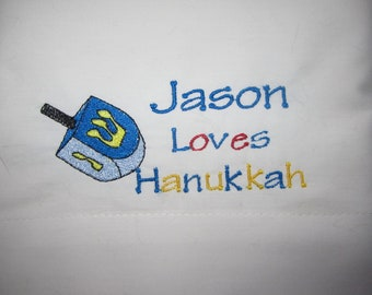 Personalized Embroidered Hanukkah Pillowcase