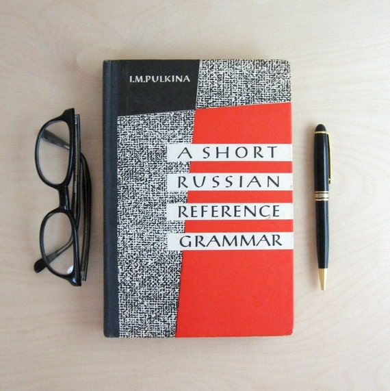 A Short Russian Reference Grammar - Vintage Hardcover Text Book 1970s - Soviet Red