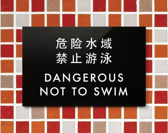 Funny Swimming Pool Sign. Outdoor Chinglish. Dangerous not to Swim