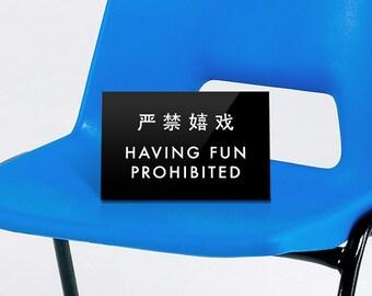 Funny Chinglish Sign. Having Fun Prohibited