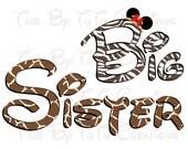 Disney Big Sister Minnie Mouse Safari Printable Iron On Transfer DIY Disney Trip