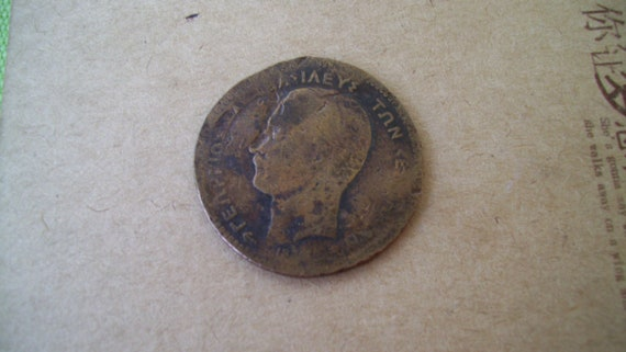 Antique Greek Coin 1878 King George I 10 Lepta Diovolon Rare Collectible Copper Coin - GVS team
